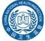中国卫生监督局