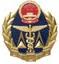 中国质量监督局